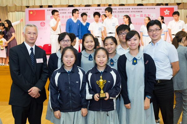 http://www.ntsha.org.hk/images/stories/activities/2017_basic_law_secondary_schools_quiz_competition/small_ZO_2128.JPG