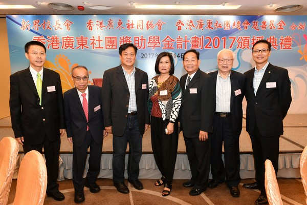 http://www.ntsha.org.hk/images/stories/activities/2017_federation_of_guang_dong_scholarships_and_grants_dinner/smallJAS_5057.JPG