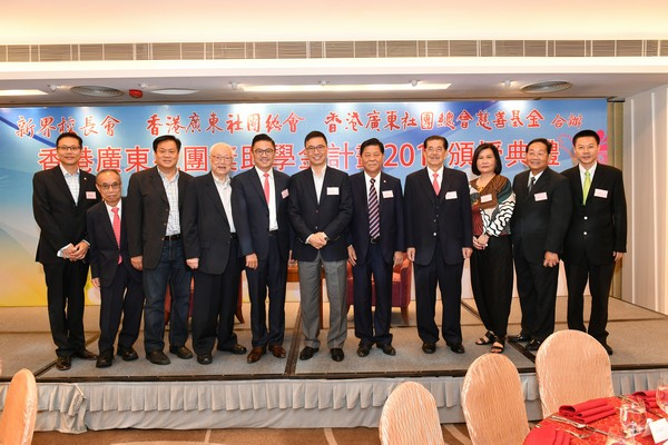 http://www.ntsha.org.hk/images/stories/activities/2017_federation_of_guang_dong_scholarships_and_grants_dinner/smallJAS_5079.JPG