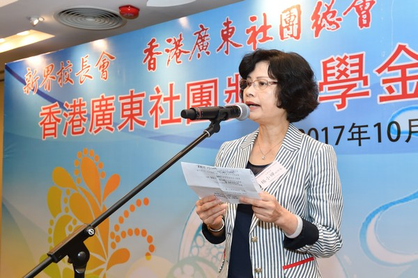 http://www.ntsha.org.hk/images/stories/activities/2017_federation_of_guang_dong_scholarships_and_grants_dinner/smallJAS_5415.JPG