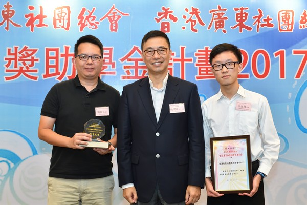 http://www.ntsha.org.hk/images/stories/activities/2017_federation_of_guang_dong_scholarships_and_grants_dinner/smallJAS_5472.JPG