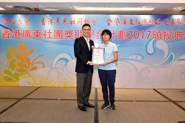 http://www.ntsha.org.hk/images/stories/activities/2017_federation_of_guang_dong_scholarships_and_grants_dinner/smallJAS_5479.JPG