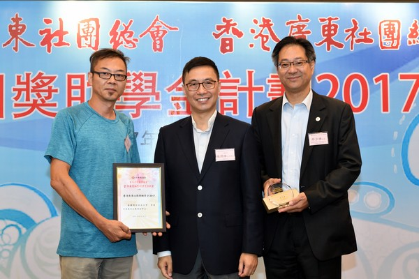 http://www.ntsha.org.hk/images/stories/activities/2017_federation_of_guang_dong_scholarships_and_grants_dinner/smallJAS_5483.JPG