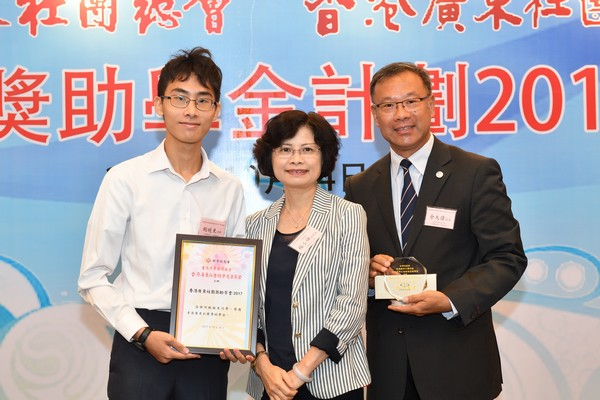 http://www.ntsha.org.hk/images/stories/activities/2017_federation_of_guang_dong_scholarships_and_grants_dinner/smallJAS_5486.JPG