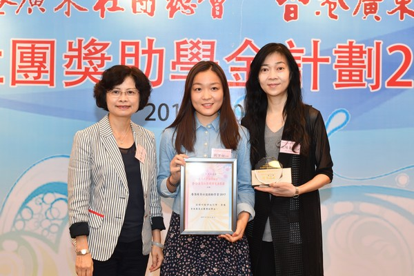 http://www.ntsha.org.hk/images/stories/activities/2017_federation_of_guang_dong_scholarships_and_grants_dinner/smallJAS_5499.JPG