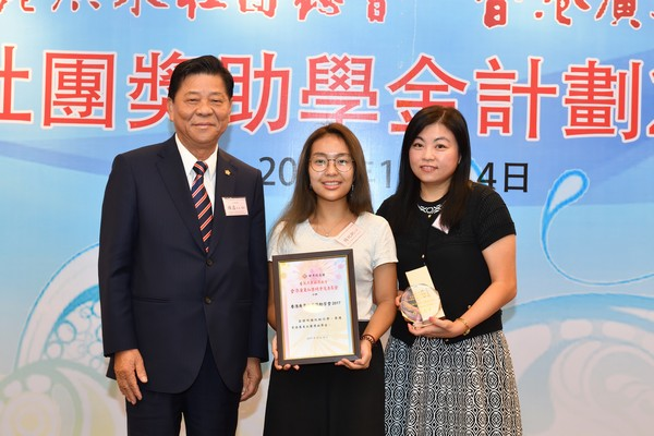 http://www.ntsha.org.hk/images/stories/activities/2017_federation_of_guang_dong_scholarships_and_grants_dinner/smallJAS_5503.JPG