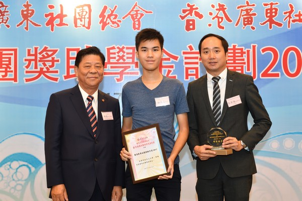 http://www.ntsha.org.hk/images/stories/activities/2017_federation_of_guang_dong_scholarships_and_grants_dinner/smallJAS_5506.JPG