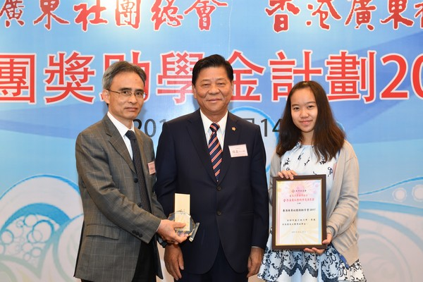 http://www.ntsha.org.hk/images/stories/activities/2017_federation_of_guang_dong_scholarships_and_grants_dinner/smallJAS_5510.JPG
