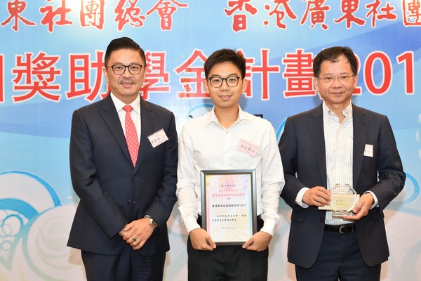 http://www.ntsha.org.hk/images/stories/activities/2017_federation_of_guang_dong_scholarships_and_grants_dinner/smallJAS_5518.JPG