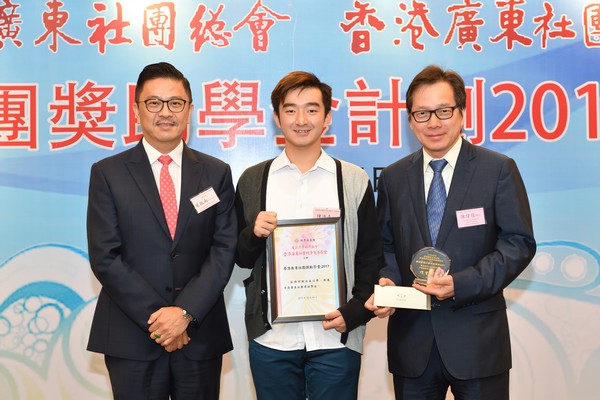 http://www.ntsha.org.hk/images/stories/activities/2017_federation_of_guang_dong_scholarships_and_grants_dinner/smallJAS_5523.JPG