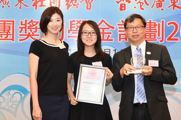 http://www.ntsha.org.hk/images/stories/activities/2017_federation_of_guang_dong_scholarships_and_grants_dinner/smallJAS_5531.JPG