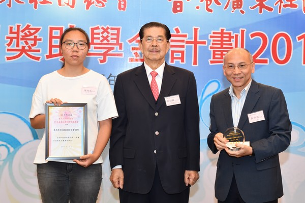 http://www.ntsha.org.hk/images/stories/activities/2017_federation_of_guang_dong_scholarships_and_grants_dinner/smallJAS_5535.JPG