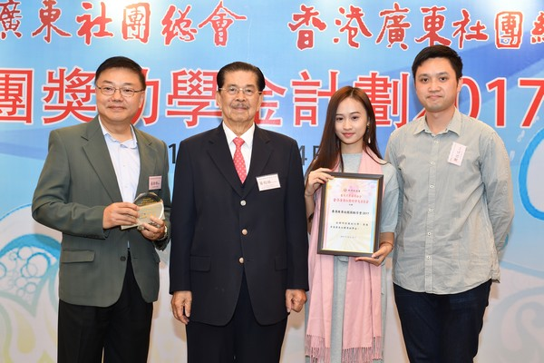 http://www.ntsha.org.hk/images/stories/activities/2017_federation_of_guang_dong_scholarships_and_grants_dinner/smallJAS_5538.JPG