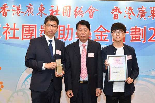http://www.ntsha.org.hk/images/stories/activities/2017_federation_of_guang_dong_scholarships_and_grants_dinner/smallJAS_5543.JPG