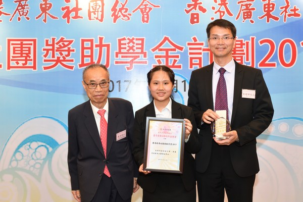 http://www.ntsha.org.hk/images/stories/activities/2017_federation_of_guang_dong_scholarships_and_grants_dinner/smallJAS_5558.JPG