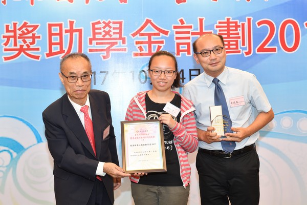 http://www.ntsha.org.hk/images/stories/activities/2017_federation_of_guang_dong_scholarships_and_grants_dinner/smallJAS_5562.JPG