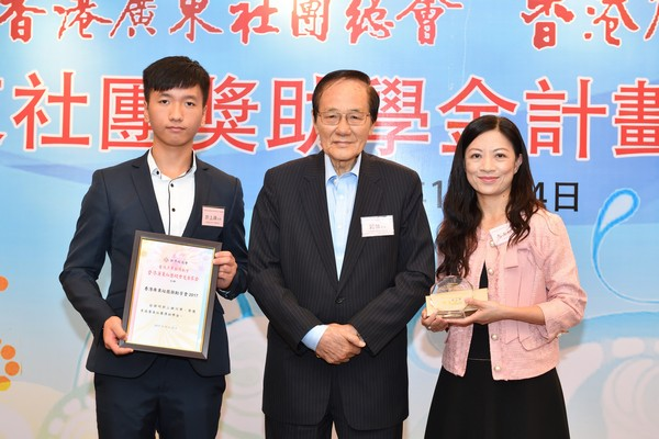 http://www.ntsha.org.hk/images/stories/activities/2017_federation_of_guang_dong_scholarships_and_grants_dinner/smallJAS_5571.JPG