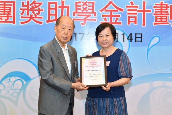 http://www.ntsha.org.hk/images/stories/activities/2017_federation_of_guang_dong_scholarships_and_grants_dinner/smallJAS_5580.JPG