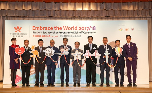 http://www.ntsha.org.hk/images/stories/activities/2017_hong_kong_airline_embrace_the_world/smallEmbrace%20the%20World%20%281%29.JPG