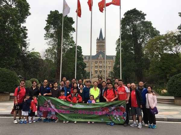http://www.ntsha.org.hk/images/stories/activities/2017_qing_yuan_football_trip/small2017-04-14-PHOTO-00000161.JPG