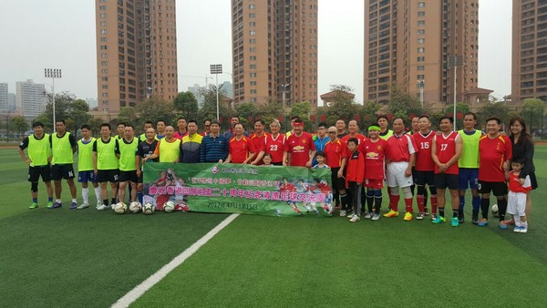 http://www.ntsha.org.hk/images/stories/activities/2017_qing_yuan_football_trip/small2017-04-14-PHOTO-00000162.JPG