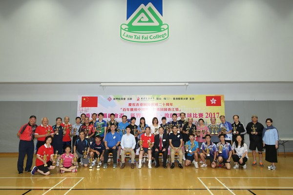 http://www.ntsha.org.hk/images/stories/activities/2017_table_tennis_competition/smallIMG_0713.JPG