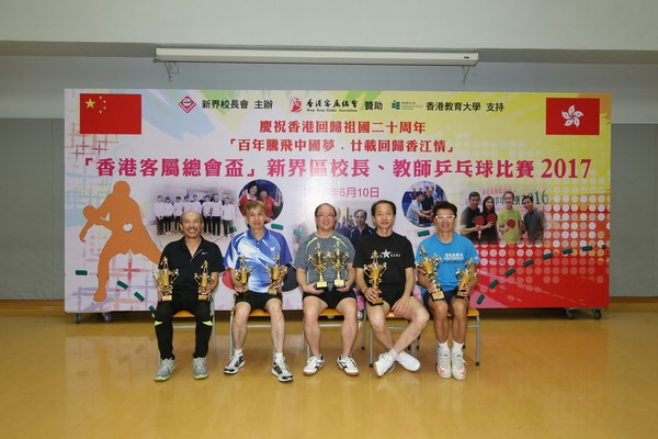 http://www.ntsha.org.hk/images/stories/activities/2017_table_tennis_competition/smallIMG_0717.JPG