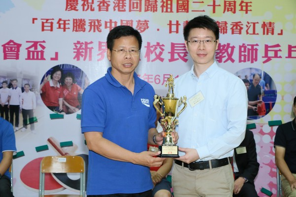 http://www.ntsha.org.hk/images/stories/activities/2017_table_tennis_competition/smallIMG_4580.JPG