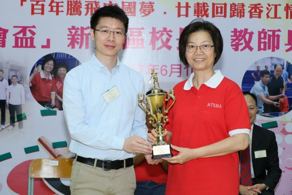 http://www.ntsha.org.hk/images/stories/activities/2017_table_tennis_competition/smallIMG_4602.JPG