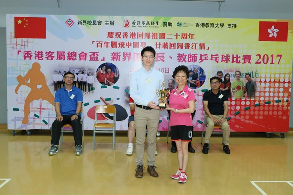 http://www.ntsha.org.hk/images/stories/activities/2017_table_tennis_competition/smallIMG_4609.JPG