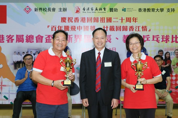 http://www.ntsha.org.hk/images/stories/activities/2017_table_tennis_competition/smallIMG_4632.JPG