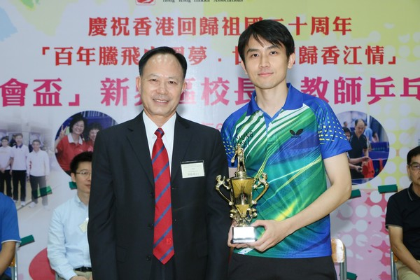 http://www.ntsha.org.hk/images/stories/activities/2017_table_tennis_competition/smallIMG_4645.JPG