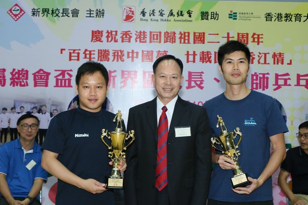 http://www.ntsha.org.hk/images/stories/activities/2017_table_tennis_competition/smallIMG_4665.JPG