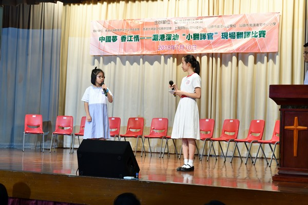 http://www.ntsha.org.hk/images/stories/activities/2018_1st_budding_interpreter_competition/smallJAS_7306.JPG