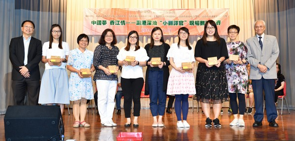 http://www.ntsha.org.hk/images/stories/activities/2018_1st_budding_interpreter_competition/smallJAS_7480_cr.JPG