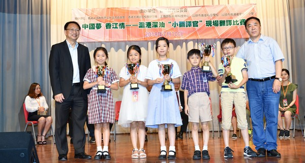 http://www.ntsha.org.hk/images/stories/activities/2018_1st_budding_interpreter_competition/smallJAS_7501_cr.JPG