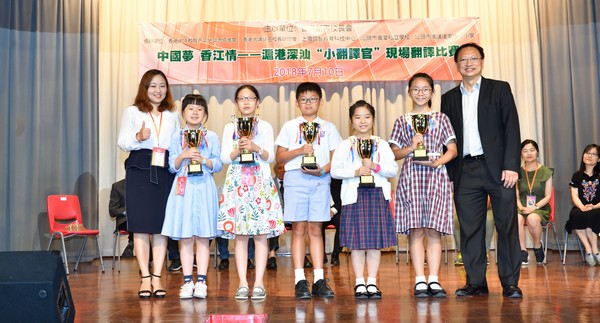 http://www.ntsha.org.hk/images/stories/activities/2018_1st_budding_interpreter_competition/smallJAS_7504_cr.JPG