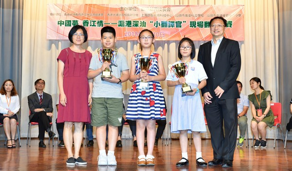 http://www.ntsha.org.hk/images/stories/activities/2018_1st_budding_interpreter_competition/smallJAS_7522_cr.JPG