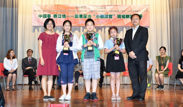 http://www.ntsha.org.hk/images/stories/activities/2018_1st_budding_interpreter_competition/smallJAS_7526_cr.JPG