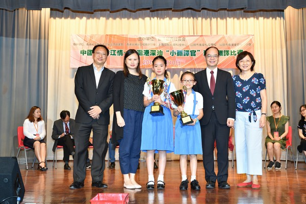 http://www.ntsha.org.hk/images/stories/activities/2018_1st_budding_interpreter_competition/smallJAS_7549.JPG