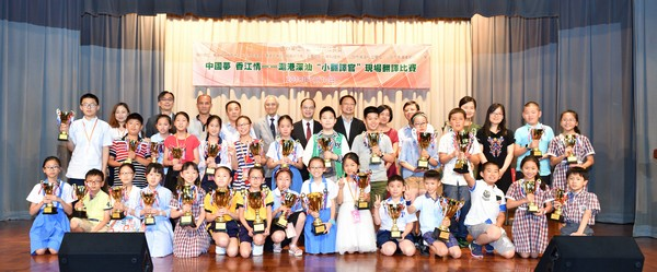 http://www.ntsha.org.hk/images/stories/activities/2018_1st_budding_interpreter_competition/smallJAS_7559_cr.JPG