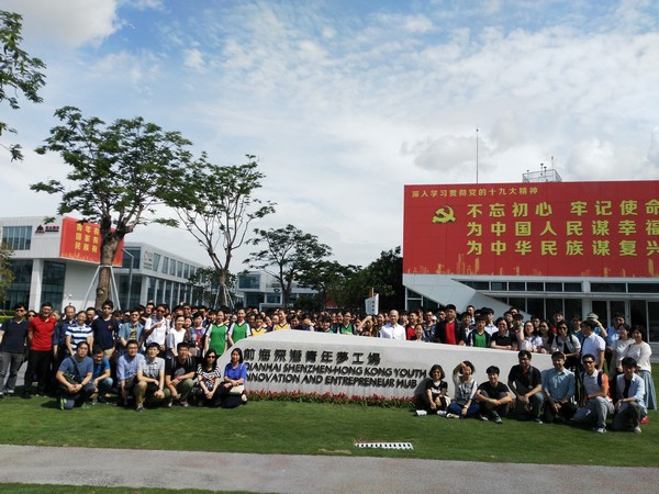http://www.ntsha.org.hk/images/stories/activities/2018_40th_anniv_chinas_reform_and_opening_up_trip/smallIMG_20180622_093716.JPG