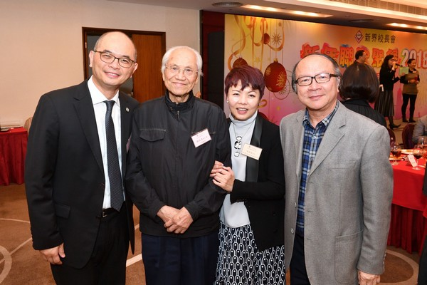 http://www.ntsha.org.hk/images/stories/activities/2018_agm_new_year_gathering/smallJAS_8417.JPG