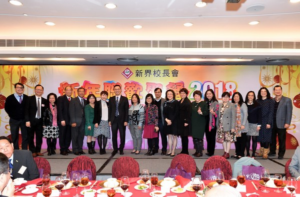 http://www.ntsha.org.hk/images/stories/activities/2018_agm_new_year_gathering/smallJAS_8450.JPG