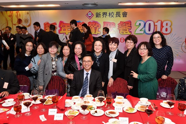 http://www.ntsha.org.hk/images/stories/activities/2018_agm_new_year_gathering/smallJAS_8642.JPG