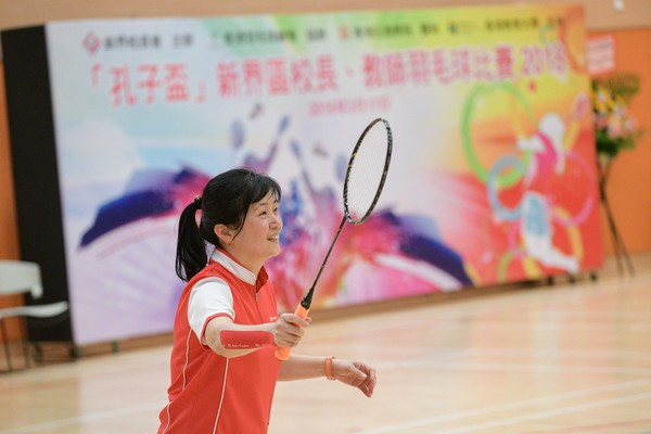 http://www.ntsha.org.hk/images/stories/activities/2018_badminton_competition/smallJIM_3748.JPG