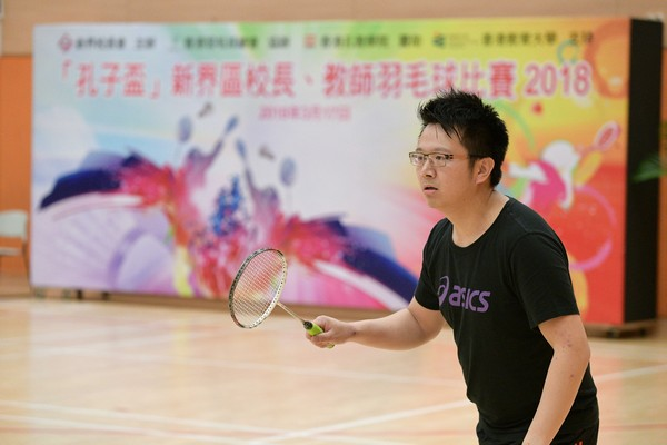 http://www.ntsha.org.hk/images/stories/activities/2018_badminton_competition/smallJIM_3750.JPG