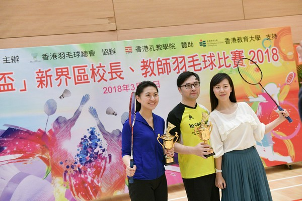 http://www.ntsha.org.hk/images/stories/activities/2018_badminton_competition/smallJIM_3842.JPG