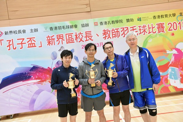 http://www.ntsha.org.hk/images/stories/activities/2018_badminton_competition/smallJIM_3973.JPG