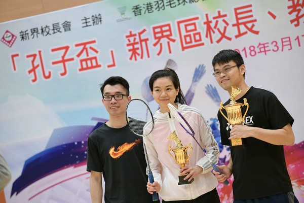 http://www.ntsha.org.hk/images/stories/activities/2018_badminton_competition/smallJIM_3994.JPG